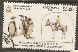 Hong Kong 1984  SG  465  Jockey Club  Fine Used - Hong Kong (...-1997)