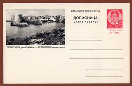 YUGOSLAVIA-CROATIA, DUBROVNIK, 3rd EDITION For INTERNATIONAL TRAFFIC POSTAL CARD RRR!! - Interi Postali
