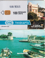GREECE - Boats, The Botsari Tower, Naypaktos, CN : 0108, Chip GPT2, 12/93, Used - Boats