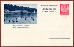 YUGOSLAVIA-CROATIA, HVAR, 3rd EDITION For INTERNATIONAL TRAFFIC POSTAL CARD RRR!! - Ganzsachen