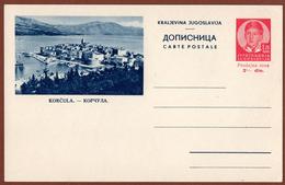 YUGOSLAVIA-CROATIA, KORCULA, 3rd EDITION For INTERNATIONAL TRAFFIC POSTAL CARD RRR!! - Ganzsachen