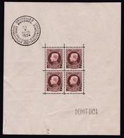BLOC NEUF DE BELGIQUE - EXPOSITION PHILATELIQUE DE BRUXELLES N° Y&T 1 - FRAIS DE PORT OFFERTS - Blocs 1924-1960