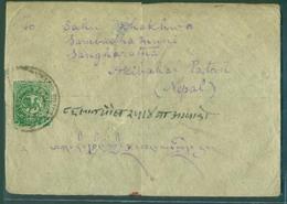 TIBET. 1930 (2 Jan). Phajinoh - Nepal. Mixed India + Native Usage / Negative Seal Cds. Oval Katmandu. - Tibet