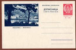 YUGOSLAVIA-CROATIA, MAKARSKA, 3rd EDITION For INTERNATIONAL TRAFFIC POSTAL CARD RRR!! - Ganzsachen