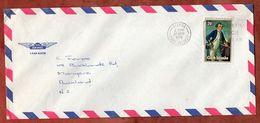 Luftpost, James Cook, Avarua Cook Islands Nach Auckland 1979 (71773) - Cookinseln