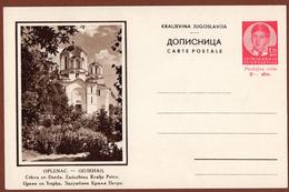 YUGOSLAVIA-SERBIA, OPLENAC CHURCH, 3rd EDITION For INTERNATIONAL TRAFFIC POSTAL CARD RRR!! - Interi Postali