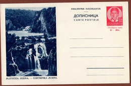 YUGOSLAVIA-BOSNIA, JAJCE WATERFALL, 3rd EDITION For INTERNATIONAL TRAFFIC POSTAL CARD RRR!! - Ganzsachen