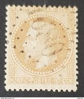 1862 - 1871, Emperor Napoléon Lll, Type Ll, 10c, Bistre Pâle, France, Empire Française - 1862 Napoleon III