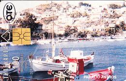 GREECE - Boats, Astros Kinourias, 06/96, Used - Boats