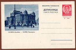 YUGOSLAVIA-CROATIA, ZAGREB, 3rd EDITION For INTERNATIONAL TRAFFIC POSTAL CARD RRR!! - Ganzsachen