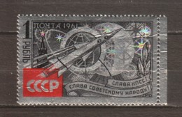 Sovjet Union 1961 Mi 2540 (silver Foil) MNH SPACE EXPLORATION - Ongebruikt