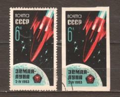 Sovjet Union 1963 Mi 2743 A+B Canceled SPACE EXPLORATION - Gebruikt