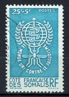 French Somali Coast, Fight Against Malaria, 1962, VFU - French Somali Coast (1894-1967)