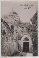 Via Dolorosa IX St. - Israele