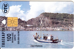 GREECE - Boat, Zakynthos Island, 03/96, Used - Boats