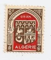 Colonies Françaises ALGERIE LOT 200510 (O) IDENTIQUE AU SCAN . - Algeria (1924-1962)