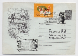 Stationery 1962 Mail Cover Used USSR RUSSIA Children Scout Tourist Alma- Ata Kazakhstan - 1960-69
