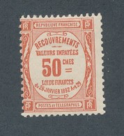 FRANCE - TAXE N°YT 47 NEUF* AVEC CHARNIERE - COTE YT : 450€ - 1908/25 - Segnatasse