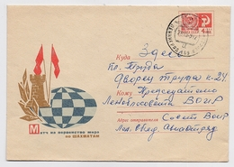 Stationery 1969 Cover Used USSR RUSSIA Sport Championship World Chess Leningrad Airport - 1923-1991 URSS