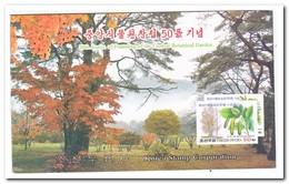 Noord Korea 2009, Postfris MNH, Trees ( Booklet ) - Korea (Noord)