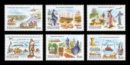 Russia 2005 Mih. 1224/29 Regions Of Russia MNH ** - 1992-.... Fédération