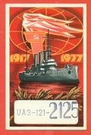 QSL-RADIO AMATORIALE - USSR - MOSKOW - NAVI MILITARI - Radio Amatoriale