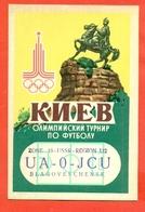 QSL-RADIO AMATORIALE - USSR - MOSKOW - OLIMPIADI MOSCA-BLAGOVESCHENSK - Radio Amatoriale