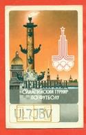 QSL-RADIO AMATORIALE - USSR - MOSKOW - OLIMPIADI MOSCA- - Radio Amatoriale