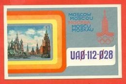 QSL-RADIO AMATORIALE - USSR - MOSKOW - OLIMPIADI MOSCA - Radio Amatoriale