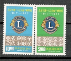 TAIWAN1977:LIONS CLUB Michel1214-14mnh** - 1945-... Republik China