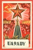 QSL-RADIO AMATORIALE - USSR - MOSKOW - - Radio Amatoriale
