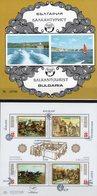 1973 Touristik In Europa Bulgarien Block 39II ** 65€ Rila-Kloster S/s Overprint Bf Church Booklet Sheet Bf Bulgaria - Cartas