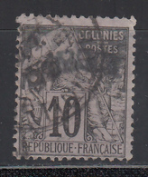 1892 Yvert Nº 5 - Obock (1892-1899)