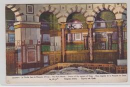 Jerusalem La Roche Dans La Mosquee D'Omar - Israele