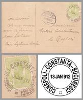 POSTE AMBULANTE MARITIME ROUMAINE : CONSTANTINOPLE - CONSTANTA / 1912 - OBLITÉRATION / CANCELLATION - RRR !!! (aa960) - Maritime