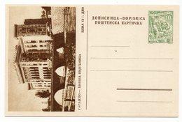 10 DINARA GREEN, AROUND 1956, SARAJEVO, BIVSA VIJECNICA, FORMER CITY HALL, BOSNIA, YUGOSLAVIA, POSTCARD, NOT USED - Bosnia And Herzegovina