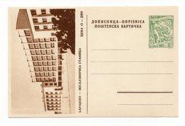 10 DINARA GREEN, AROUND 1956, SARAJEVO, RAILWAY STATION, BOSNIA, YUGOSLAVIA, POSTCARD, NOT USED - Bosnia And Herzegovina