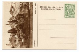10 DINARA GREEN, AROUND 1956, TREBINJE, BOSNIA, YUGOSLAVIA, POSTCARD, NOT USED - Bosnia And Herzegovina