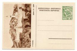 10 DINARA GREEN, AROUND 1956, TRAVNIK, BOSNIA, YUGOSLAVIA, POSTCARD, NOT USED - Bosnia And Herzegovina