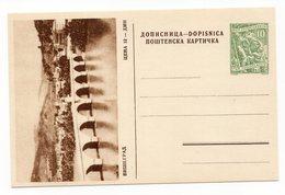1956, YUGOSLAVIA,, VISEGRAD, BRIDGE, BOSNIA, 10 DINARA GREEN, ILLUSTRATED STATIONERY CARD, MINT - Entiers Postaux