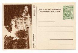 10 DINARA GREEN, AROUND 1956, TUZLA, GIMNAZIJA, HIGH SCHOOL, BOSNIA, YUGOSLAVIA, POSTCARD, NOT USED - Bosnia And Herzegovina