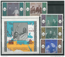 Tir Yemen AR 1971 Mi. 1281-6 In Memory Of President Gamal Abdel Nasser Full Postal Set MNH Nehru Eisenhower Hammarskjold - Yemen