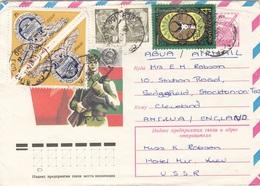 RUSSLAND 1976 - 6? K Ganzsache Mit 5 Fach Frankierung Auf R-FP-Brief Gel.v. Kiev N. Stockton-on-Tees England - Briefe U. Dokumente
