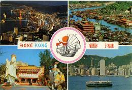 CHINA  CINA  HONG KONG  Multiview - Cina (Hong Kong)