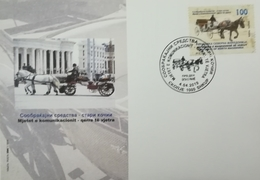 Republic Of North Macedonia / 2019 / FDC / Transportation Means / Old Carriages - Macédoine
