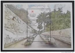 Sultanate Of Oman 2015 MNH S/S Souvenir Sheet Block -  Arabian Water Day -  Falaj Al-Khatmeen - Oman
