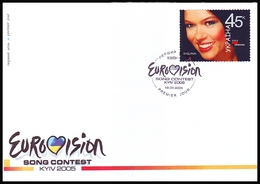 UKRAINE 2005. SINGER RUSLANA, THE WINNER OF EUROVISION SONG CONTEST. FDC Mi-Nr. 717 - Chanteurs
