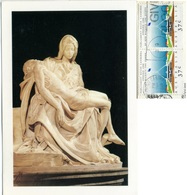 BRISBANE EXPO 88  The Pavillon Of The Holy See  Pietà By Michelangelo  Nice Stamps - Brisbane