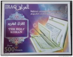Iraq 2010 MNH - The Holy Koran - Islam - Souvenir Sheet - Iraq