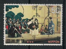 Japan Mi:01083 1970.07.10 Classical Performing Arts Series 1st(used.w) - 1926-89 Empereur Hirohito (Ere Showa)